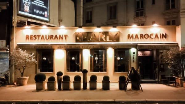 Devanture - La Maison de Charly, Paris
