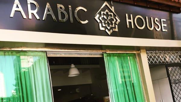 Fachada - Arabic House, São Paulo