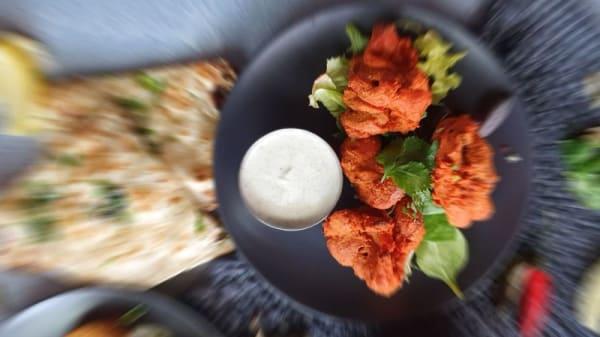 Oh! Calcutta Indian Restaurant, Glenelg (SA)