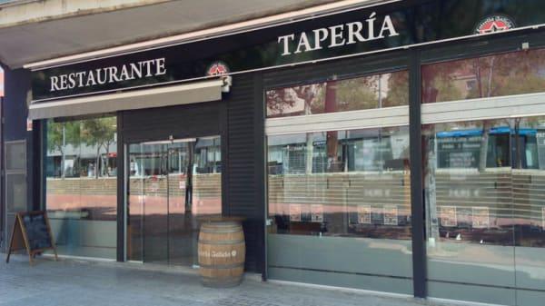 Vista entrada - Tabernas Gallegas - La Maquinista, Barcelona