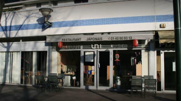 UNi - Uni-Restaurant Japonais, Puteaux