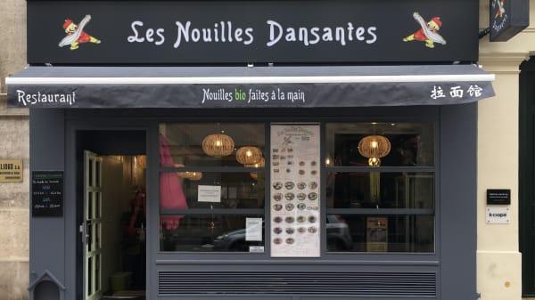 Entrée - Les Nouilles Dansantes, Paris