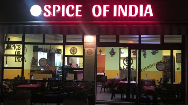 Fassade - Spice of India, Wien