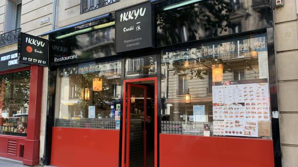Entrée - Ikkyu, Paris