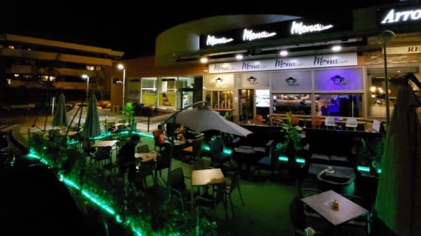 MONA LOUNGE TERRAZA Y FACHADA - La Mona Lounge, Majadahonda