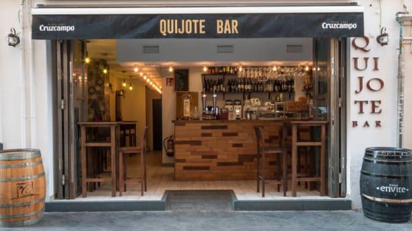 Entrada - El Quijote, Sevilla