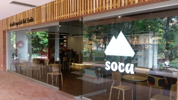 Café Soca (Museo Parque Central Bavaria), Bogotá