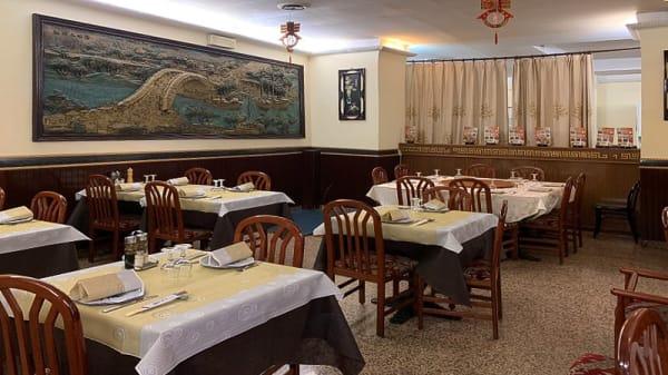 Interno - Chinese Restaurant Internazionale, Rome