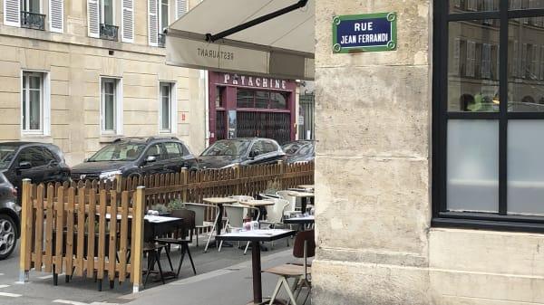 garcon rue du cherche midi)