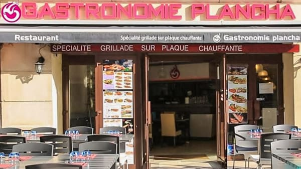 la terrasse - Gastronomie Plancha, Suresnes