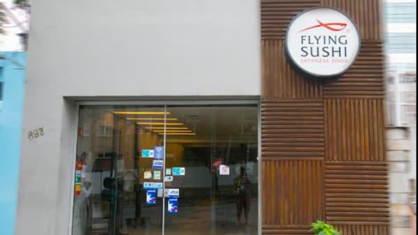 Entrada - Flying Sushi - Vila Mariana, São Paulo