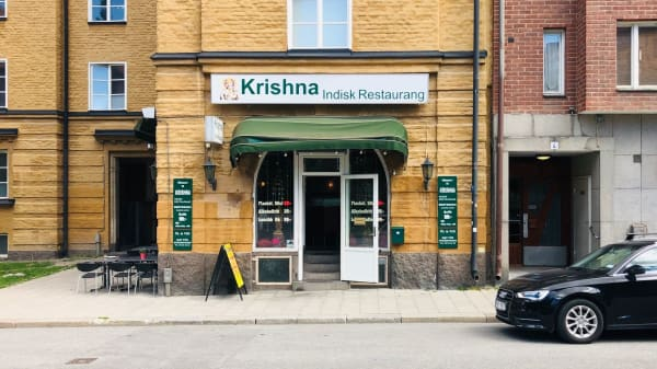 Ingång - Krishna, Stockholm