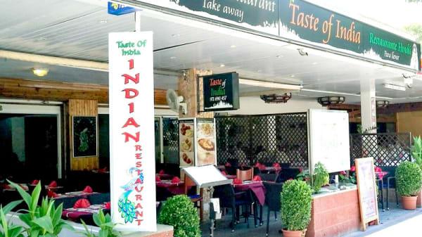 Entrada - Taste of India Santa Ponsa, Calvià