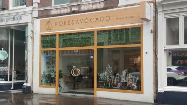 exterieur - Poke & Avocado, Den Haag