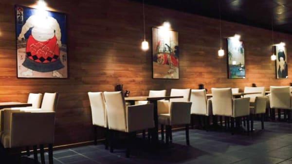 dining room - Restaurang Koi, Karlstad