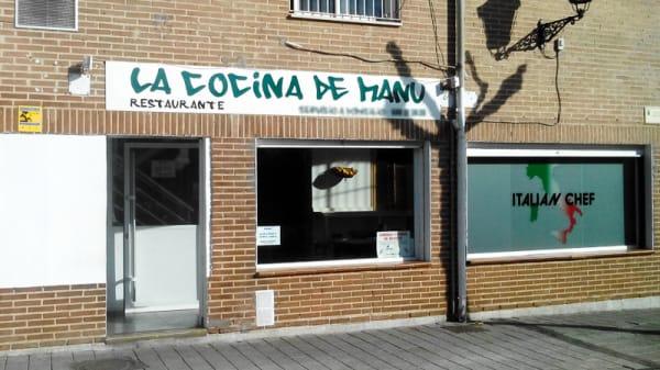 Entrada - La Cocina de Manu, Galapagar