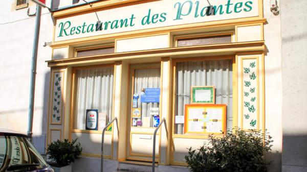 Entrée - Restaurant des Plantes, Orléans