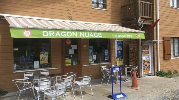 Vue de la terrasse - Dragon Nuage Les Bosquets, Brie