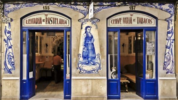 Entrada - Leitaria A Camponeza, Lisbonne