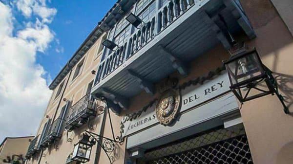 Fachada - Las Cocheras del Rey, San Lorenzo De El Escorial