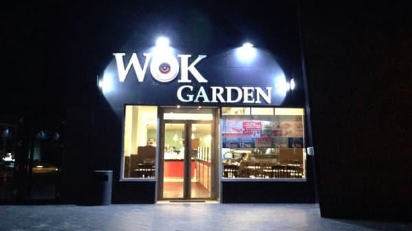 Vista entrada - Wok Garden Ciudad de la Imagen, Pozuelo de Alarcón