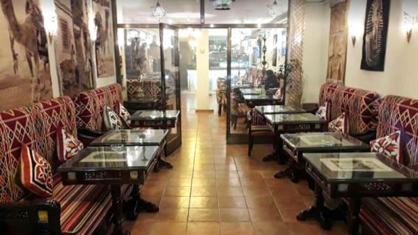 Sala del restaurante - Elbasha, Barcelona