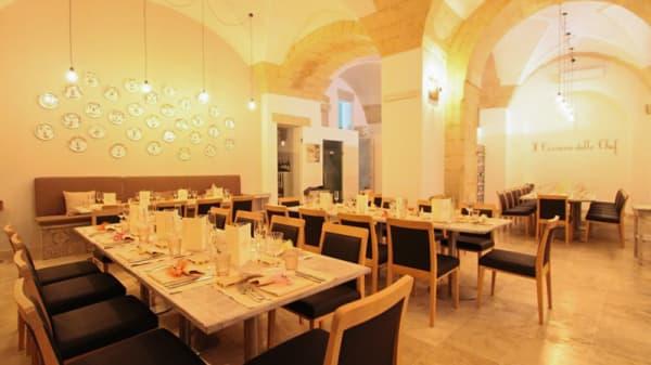 Sala - Ristorante Semiserio, Lecce