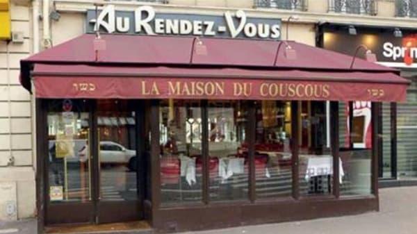 La Maison du Couscous - Au Rendez Vous- La Maison Du Couscous, Paris