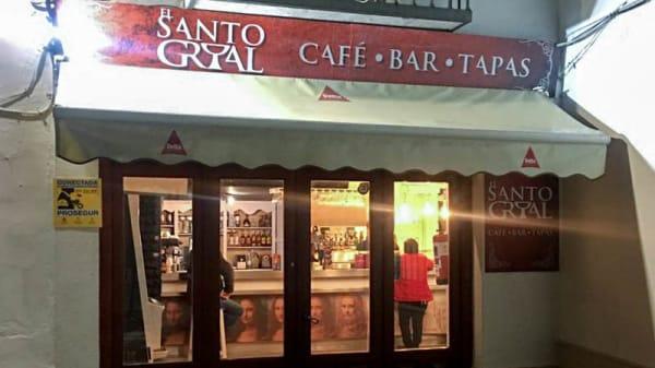 Entrada - El Santo Grial, Almagro