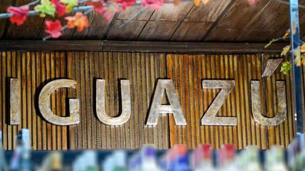 Detalle de decoración - Iguazú, Murcia