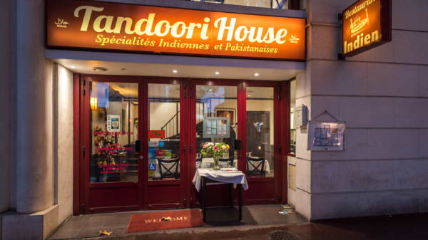 Entrée - Tandoori House, Montrouge