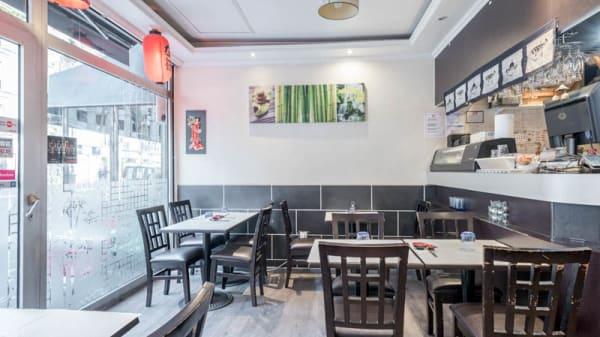 Vue de l'intérieur - Oky Sushi, Paris