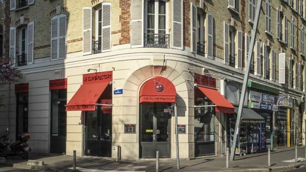 exterieur - Le Clin's Factory, Maisons-Alfort