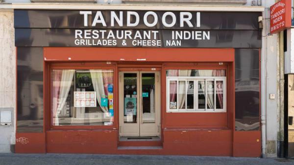 Entrée - Tandoori Brest, Brest
