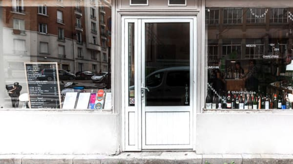 Entrée - Naturellement, Paris