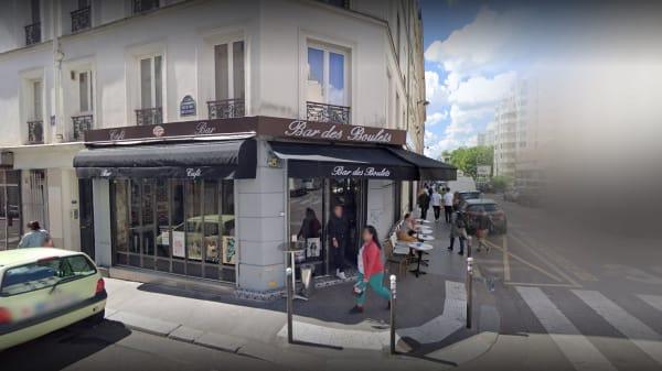 Extérieur - Bar des Boulets, Paris