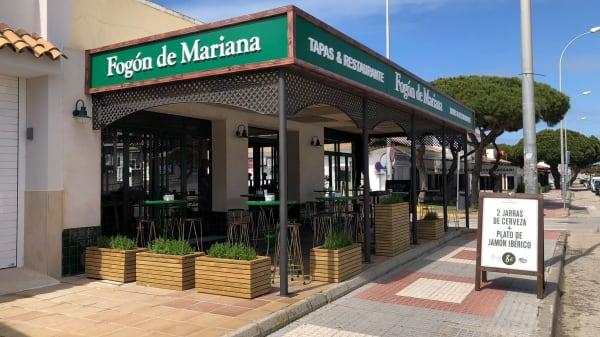 Entrada - El Fogon de Mariana La Barrosa, Chiclana De La Frontera