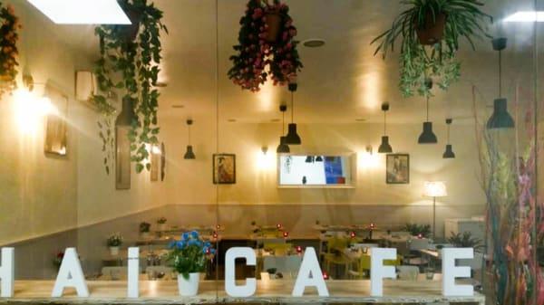 Thai Café 1 - Thai Café, Barcelona