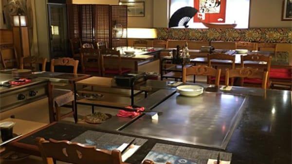 Het restaurant - Benkei, The Hague