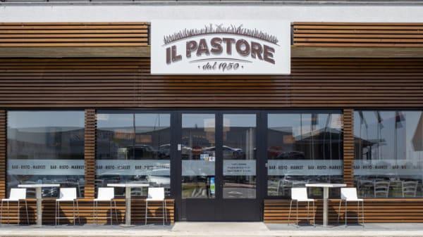 Entrata - Il Pastore Dal 1950, Reggio Emilia