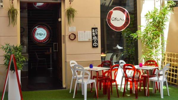 Vista entrada - Okami, Málaga