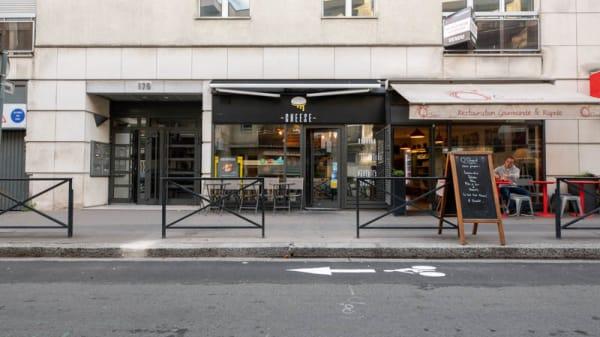 Entrée - Cheese, Boulogne-Billancourt