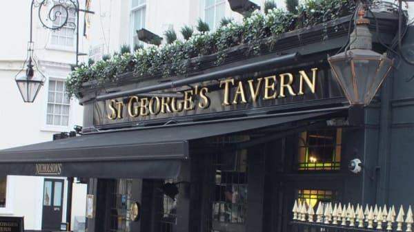 St. Georges Tavern, London