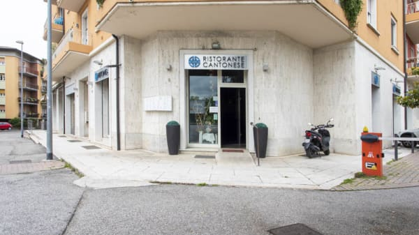Entrata - Hutong, Verona