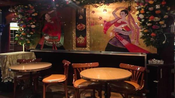 Salle - Jame's Pub, Genève