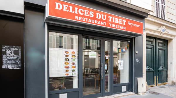 Entrée - Délices du Tibet, Paris