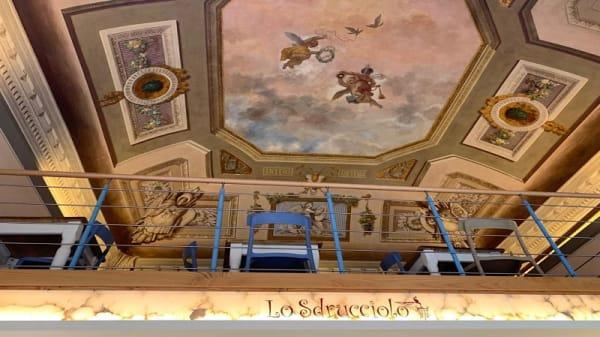 Veduta dell interno - Lo Sdrucciolo, Volterra