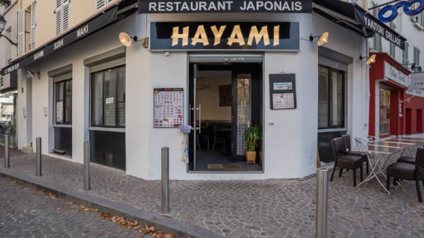 Entrée - Hayami Sushi, Vanves