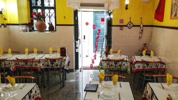 Sala - O Regueirão de Alfama, Lisboa