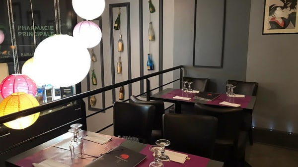 Vue de la salle - Ô Comptoir du Sushi, Enghien-les-Bains